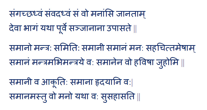 Sanghageeti_in_Hindi
